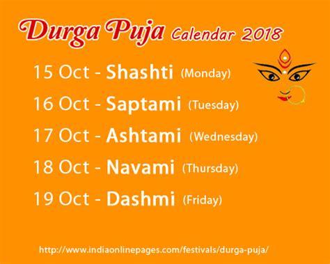 Tuvalu Calendã 2018 Calendar 2018 Kolkata 28 Images ব ল ক ল ন ড র ফ ল গ ন