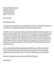 Recommendation Letter Physician 5 Sle Physician Recommendation Letter Free Sle Exle Format