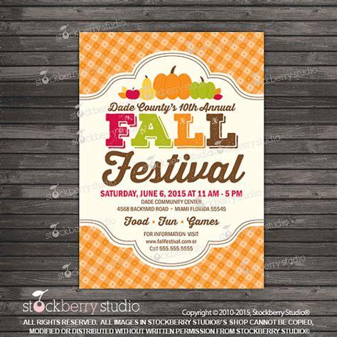 Fall Festival Invitation Printable Harvest Festival Fall Carnival Invitation Fall Festival Free Printable Fall Festival Flyer Templates