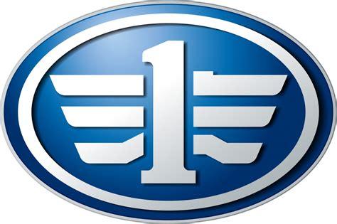 Faw Logo Automobiles Logonoid Com