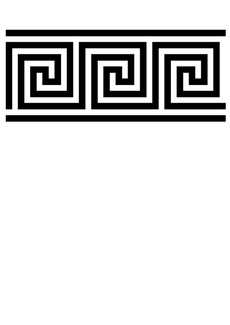 greek pattern svg greek border pattern cliparts co