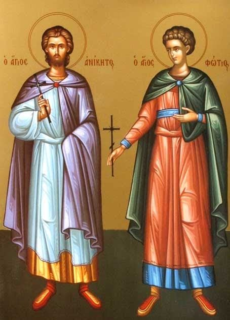 Gods Martyrs of grace and sts anicetus and photius the