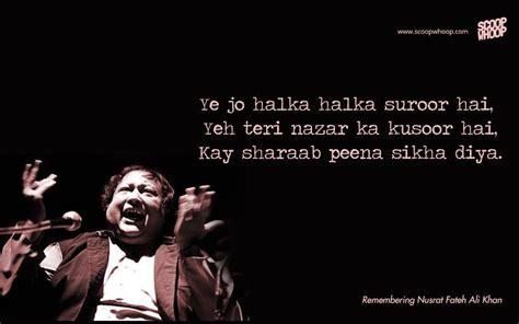 nusrat fateh ali khan best qawwali nusrat category albums