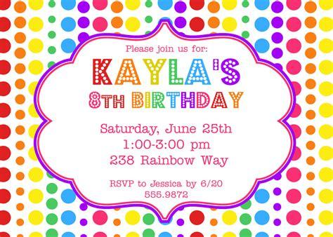 princess birthday party invitations printable invites