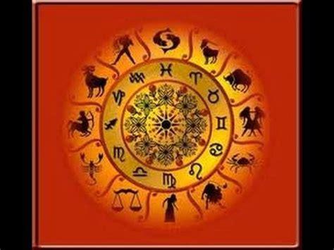imagenes para whatsapp de signo zodiacal signos zodiacales cual es tu mejor pareja en el amor youtube