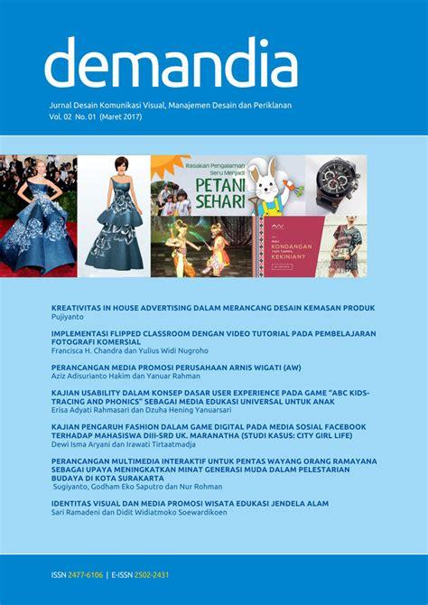 desain komunikasi visual president university desain komunikasi visual manajemen desain dan periklanan