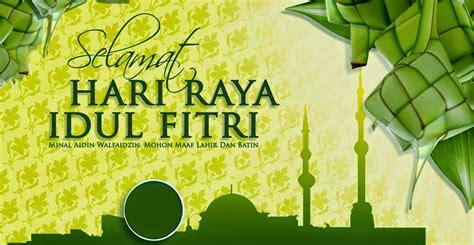 cara membuat kartu ucapan selamat ramadhan kumpulan kata ucapan lebaran 2014 kata mutiara indah