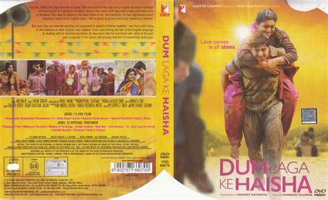 film laga malaysia full movie dum laga ke haisha full movie online dvd wunquipelicula