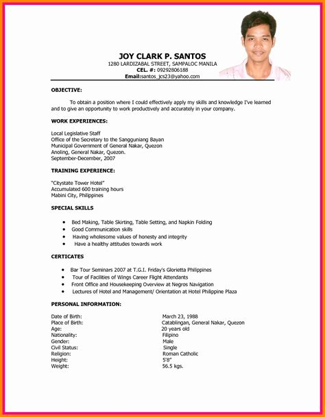 exle of application letter for ojt information technology resume format for applying abroad inspirational resume