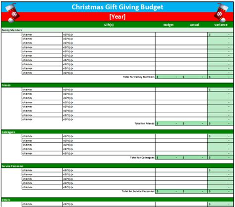 christmas gift budget worksheet template