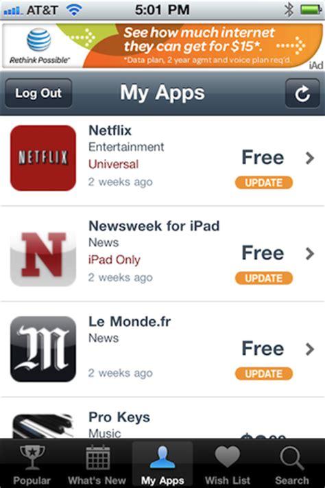 my app sharer apk free appshopper appshopper my apps importer for mac available