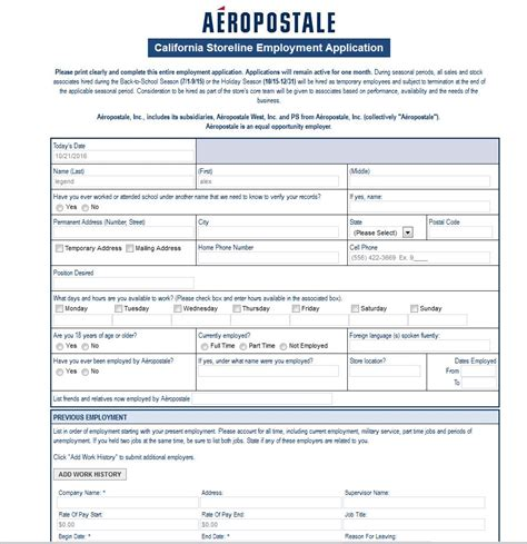 printable job application american eagle how to apply for aeropostale jobs online at aeropostale