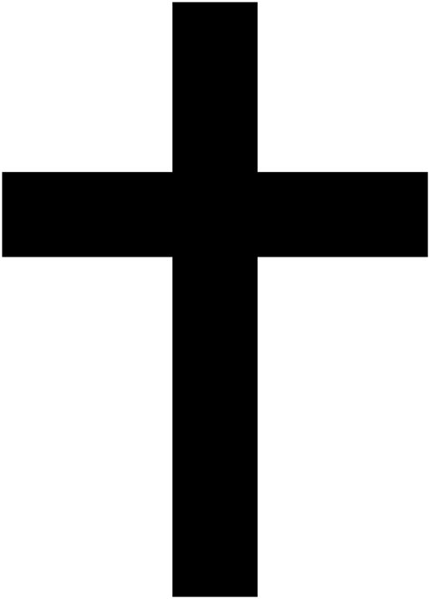 cross clipart simple christian cross clipart transparent png stickpng