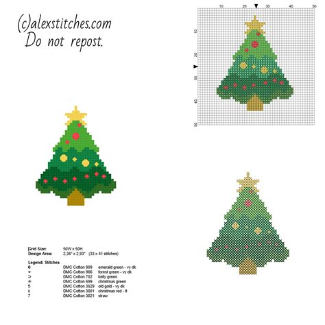 small and simple cross stitch christmas card with tree