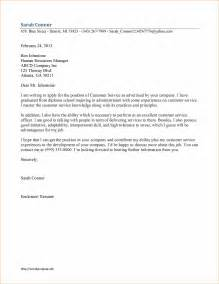 cover letter customer service exles 14 cover letter exle customer service basic