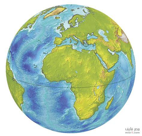 2 the earth and its peoples a global history volume ii books أين يجب أن تعيش على الكرة الأرضية إقبال غير عادى من