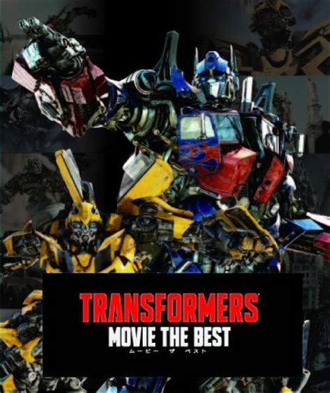 best transformers takara tomy website updates with transformers the