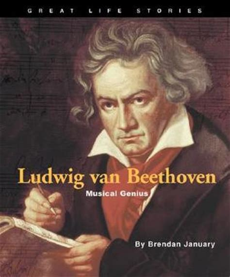 beethoven biography film ludwig van beethoven quotes quotesgram