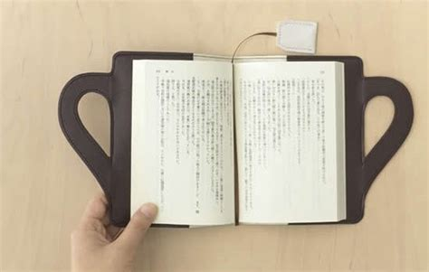 couverture de livre tasse fai da te
