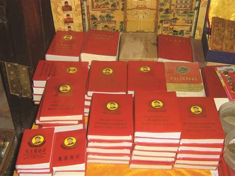libri piu letti di sempre la classifica dei libri pi 249 letti di sempre melarossa