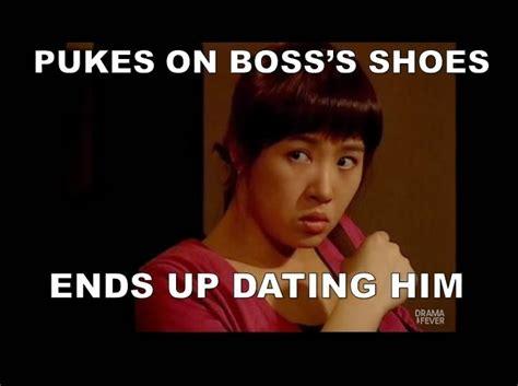 Funny Korean Memes - funny memes of korean dramas kimchi achaar