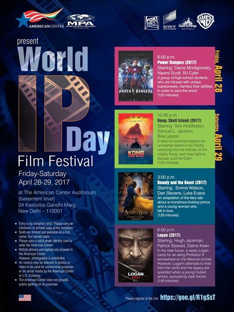 film one day in the world film fest world ip day film festival at american center