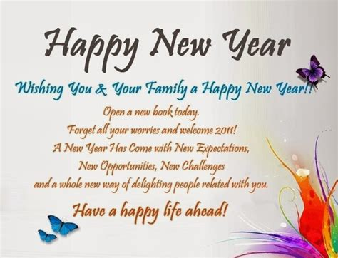happy new year 2015 quotes happy new year 2015