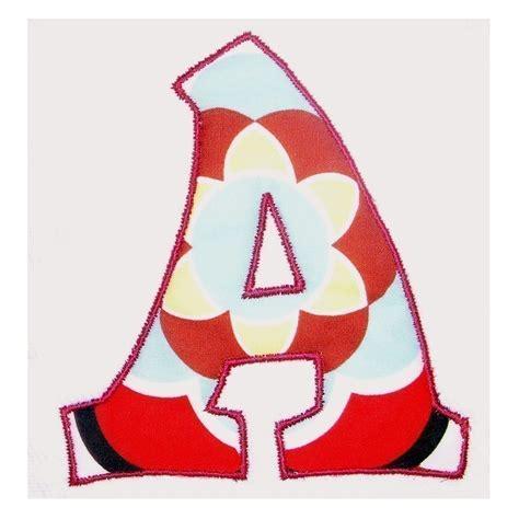 printable alphabet applique 6 best images of printable applique letters free