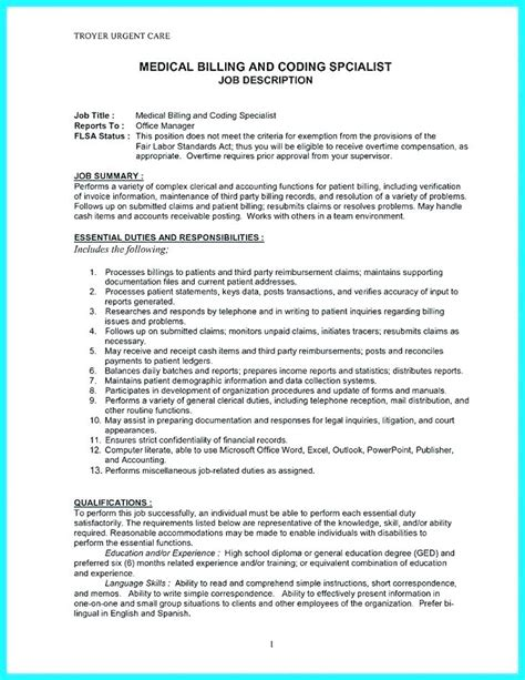 create my resume store clerk resume cashier resume examples best of