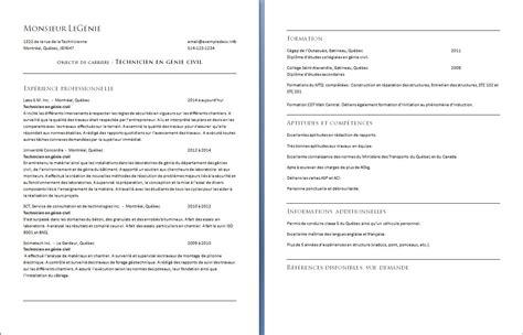Lettre De Recommandation Journalière Exemple Cv Journalier Cv Anonyme