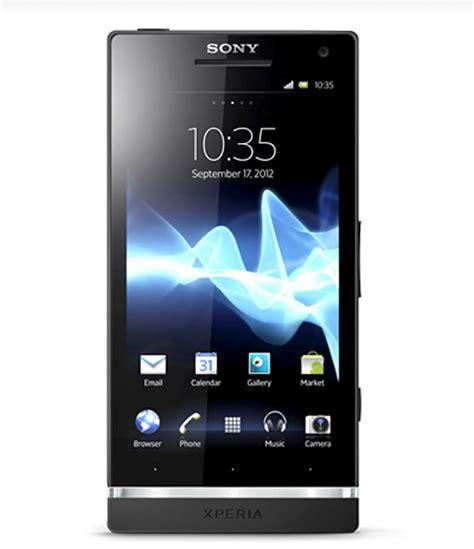 Hp Sony Xperia Data Harga Handphone Sony Xperia S