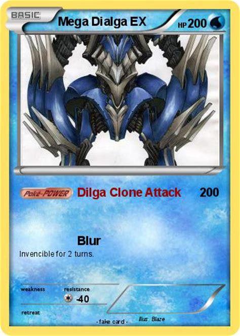2 Dialga Ex Card pok 233 mon mega dialga ex 9 9 dilga clone attack my card