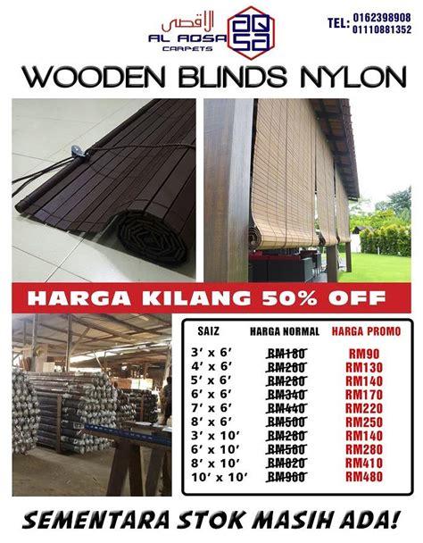 tirai wooden tirai bidai kayu murah malaysi end 3 19 2017 3 25 pm