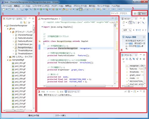 eclipse layout editor java eclipseを使ったjavaプログラミング