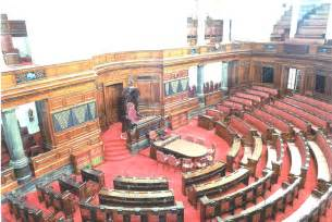 Essay About Indian Parliament by Essay On The Rajya Sabha Composition Functions And Powers