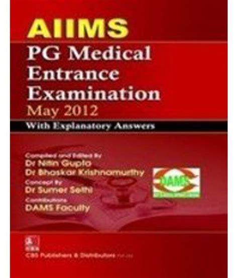reference books to aiims aiims pg entrance examination may 2012 buy aiims