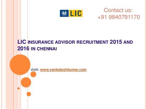 lic recruitment 2015 apply for lic insurance advisor recruitment 2015 and 2016 in chennai