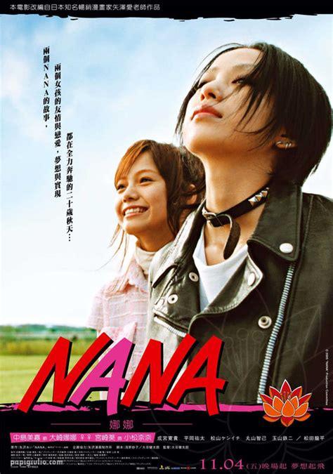 kamar film mika j movie nana 2005 ichitara s weblog