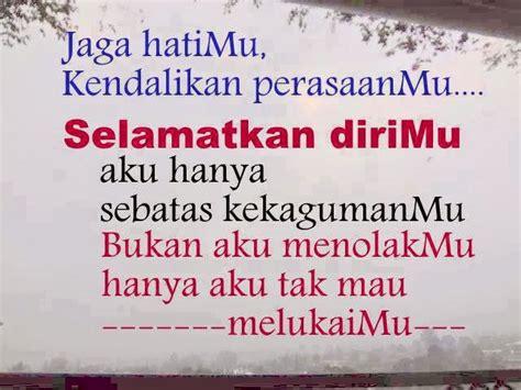 kata kata mutiara cinta islami penuh makna terbaru di bulan ramadhan dp bbm terbaru