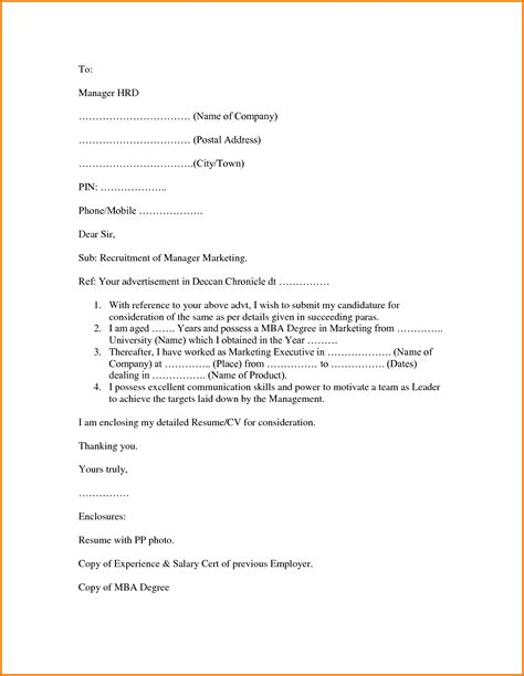 6 formal application letter format financial