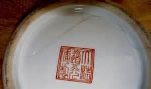 Valuable Chinese Vases Chinese Vase Value