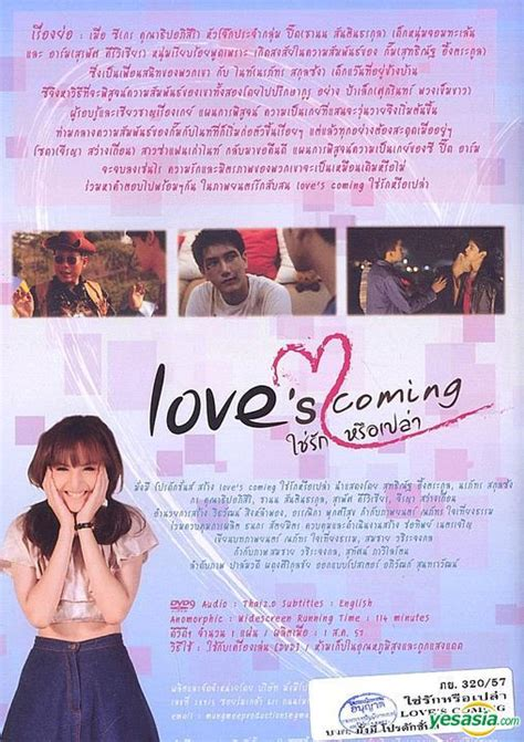 film love s coming yesasia love s coming dvd thailand version dvd