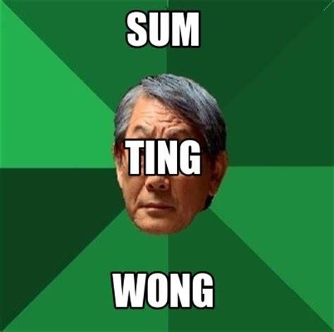 Sum Ting Wong Meme - meme creator sum wong ting meme generator at memecreator