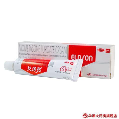 Salep Elox Mometasone Furoate mometasone furoate uses glucophage 850 mg ne i蝓e yarar
