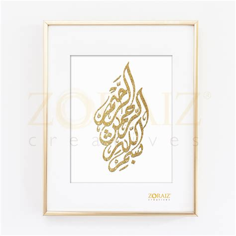 Introduction Letter In Arabic the origins arabic calligraphy world introduction