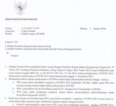 format surat pernyataan bkn download surat edaran bkn tentang tindak lanjut pupns 2016
