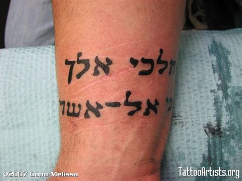 quiznos tattoo 18 best family loyalty tattoos for girls images on