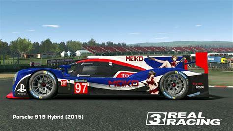 porsche 919 hybrid real racing real racing 3 skin