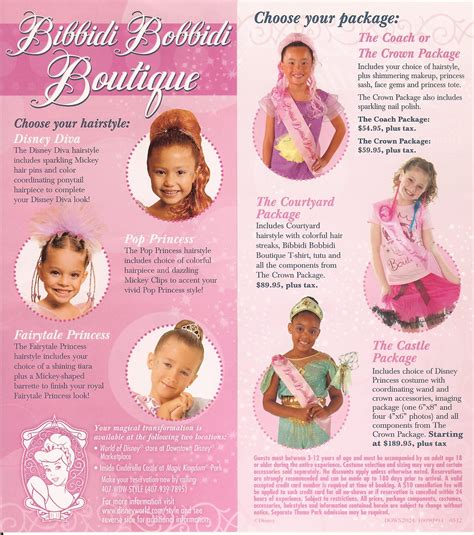 Bibbity Bobbity Boutique Hairstyles by Magical Makeovers At The Bibbidi Bobbidi Boutique Disneyways