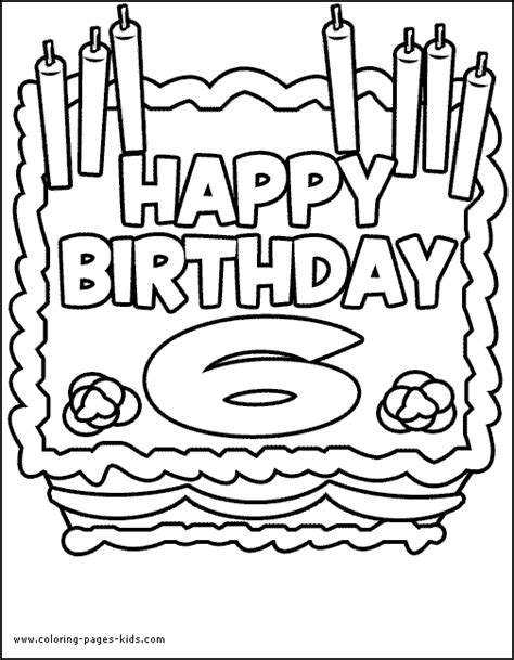 Birthday color page   Coloring pages for kids   Holiday